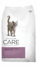 Diamon CARE Urinary Support Formula for Adult Cat